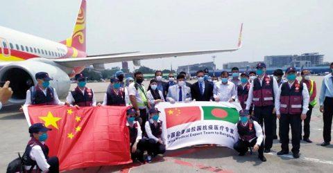 চীনের করোনা বিশেষজ্ঞ দল ঢাকায়