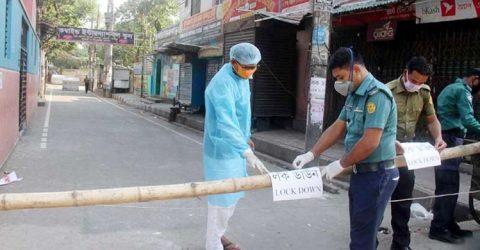 রেড জোন চিহ্নিত করে রোববার থেকে ঢাকায় লকডাউন