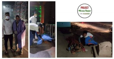 হাড় কাঁপানো শীতে ছিন্নমূল মানুষের পাশে 'রেড এন্ড গ্রীন'