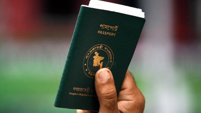 বিশ্বের শক্তিশালী পাসপোর্ট জাপানের, বাংলাদেশের অবস্থান ১০১ তম