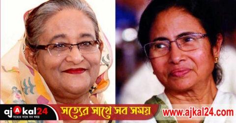 মমতা ব্যানার্জিকে অভিনন্দন জানালেন শেখ হাসিনার