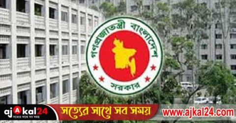 বুধবারও সরকারি অফিস চলবে..