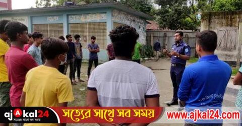 শিক্ষার্থীদের কাউন্সিলিং ও মোটিভেশনাল স্পিচ দিচ্ছে পুলিশ: রাজীবপুর