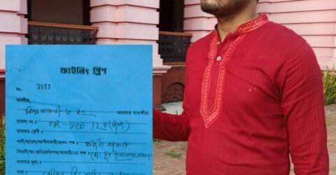 বাংলাদেশ জাতীয় জাদুঘরের কর্মচারী নূর ইসলামের বিরুদ্ধে সাতক্ষীরায় মামলা
